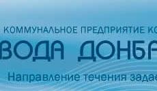 Засуха в Донбассе спровоцирована артобстрелом
