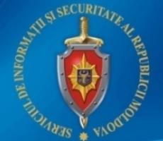 Антиевропейский заговор в Молдове раскрыт