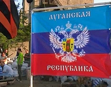 Приднестровье признает Луганскую республику