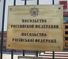 Штурм посольства России вполне возможен