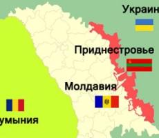 Молдо-приднестровские отношения обострятся в ближайшее время