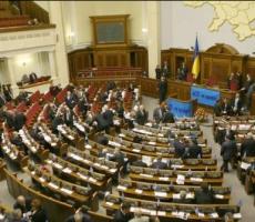 Верховную Раду Украины распустят