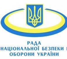 Стратегия мира Петра Порошенко озвучена на Совете безопасности