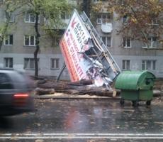 Одесса попадет под удар стихии