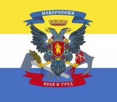 Перемирие не остановило процесс создания Новороссии
