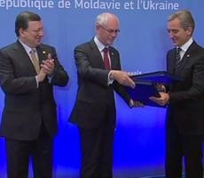 Молдова стала частью Европейского пространства