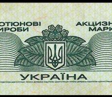 В Украине с 1 июля 2014 повысятся ставки акцизного налога