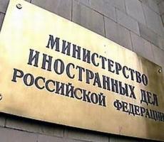 МИД России требует проведения расследования гибели российского журналиста