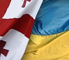 Грузия и Украина проводят совместные консультации по вопросам евроинтеграции