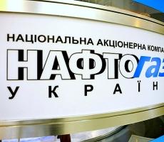 Реверс газа в Украину будет поступать через Словакию