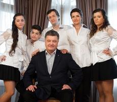 Президент Украины Петр Порошенко представил свою семью