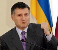 Аваков: происходящее сегодня на Майдане - проект ФСБ России