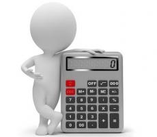 Если предприятие не осуществляет деятельность в конкретные дни, то регистраторы расчетных операций не применяются