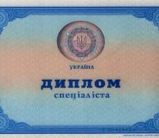 Крымские выпускники ВУЗов получат дипломы двух государств