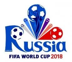 Чемпионат мира по футболу - 2018 пройдет в Самаре
