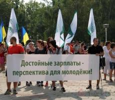 В Одессе состоялся митинг Либеральной партии Украины