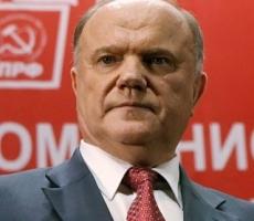 Главному коммунисту России светит 10 лет тюрьмы