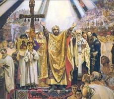 Сегодня весь православный мир отмечает День Крещения Руси