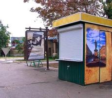 В Одессе ликвидируют стихийную торговлю