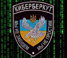 Сайт Президента Украины заблокирован