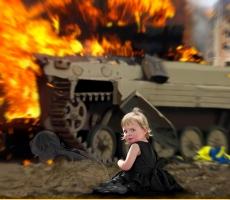 В украинском селе на мине подорвались дети