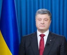 Петр Порошенко обратился к депутатам: При внешней агрессии мы обязаны быть едины