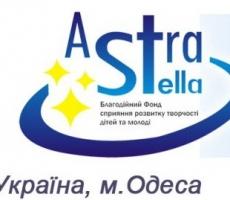 В конце лета в Одессе состоится яркое событие Odessa Open Air 2014