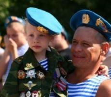 Вчера в Украине отметили День ВДВ