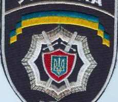 Политических лидеров России вызывают на допрос в Украину