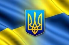 В Украине началось формирование Национального совета реформ