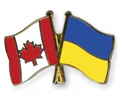 Канада приступила к поддержке армии Украины