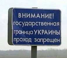 Приднестровский котел: контроль на границе с Украиной ужесточен