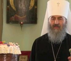 Священники УПЦ Московского Патриархата поддерживают Украину