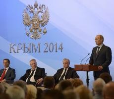 В Ялте состоялась встреча Владимира Путина с членами фракций политических партий Госдумы