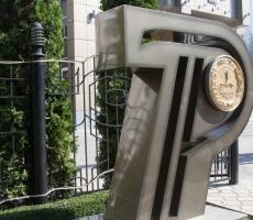 В Тирасполе установили памятник приднестровскому рублю