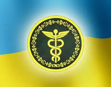 Миндоходов Украины: Что должен указать налогоплательщик в отчете за 2013?