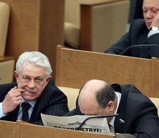 В России разработали законопроект о психиатрическом обследовании депутатов