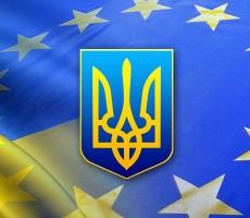 Украина - путь в Европу наиболее популярен