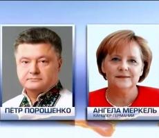 Украина просит защиты у Евросоюза