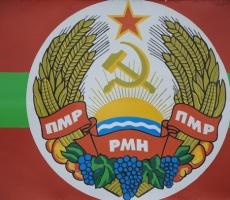 ТОП-50 крупнейших налогоплательщиков Приднестровья