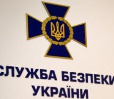 Служба Безопасности Украины призывает граждан не поддаваться на информпровокации
