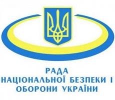 Итоги заседания Совета национальной безопасности и обороны Украины