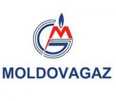 Власти Молдовы готовы к зиме