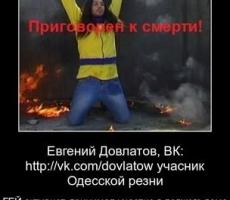 В ДНР и ЛНР активист фемен приговорён к смертной казни