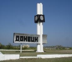Обстановка в Донецке остается напряженной, но стабильной
