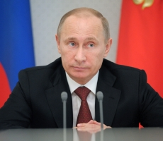 Владимир Путин посетит саммит Шанхайской организации сотрудничества