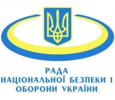 В Украине состоялось заседание Совета национальной безопасности и обороны