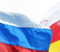 Сегодня Южная Осетия отмечает День Независимости