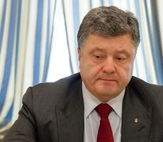 Президент Украины подтвердил курс на мирное урегулирование конфликта внутри государства