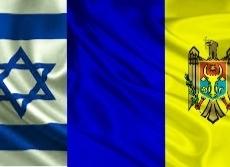 Израиль отменил визовый режим для Молдовы